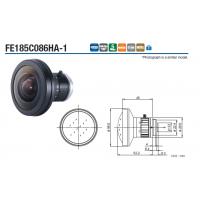 Fujinon - FE185C086HA-1