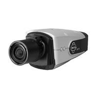 sarix-ix-series-ip-cameras-surevision.jpg